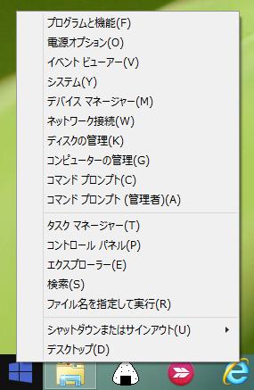 クイックアクセス_001