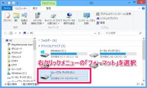 BitLocker_Create_001