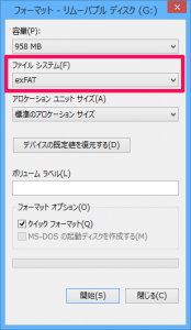 BitLocker_Create_002