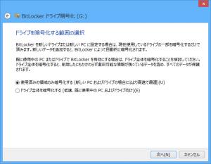 BitLocker_Create_006