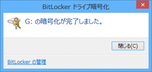 BitLocker_Create_008