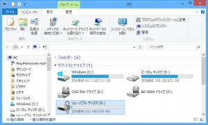 BitLocker_Create_009