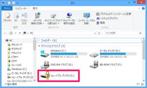 BitLocker_Open_001