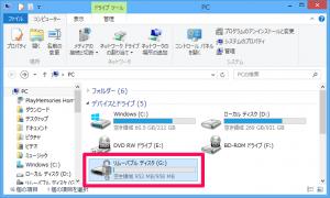 BitLocker_Open_003