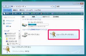 BitLocker_Reader_001