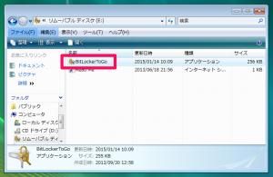 BitLocker_Reader_002