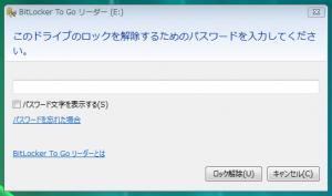 BitLocker_Reader_003