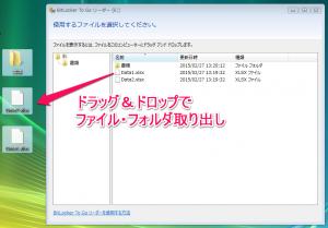 BitLocker_Reader_004