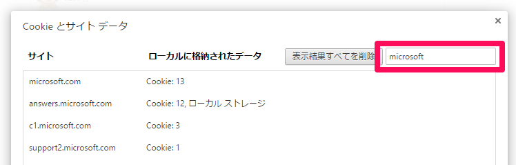 Chrome_MicrosoftCookieDelete_004