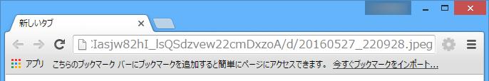 Chrome_URL