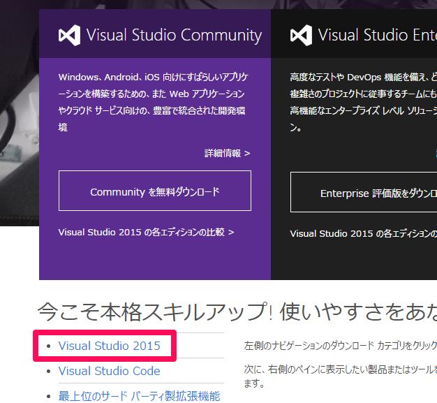 Visual Studio 2015 Language Pack_Install002