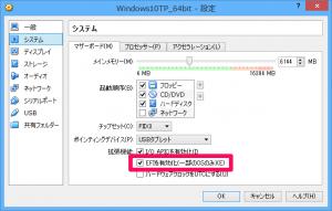Win10TPJP_007