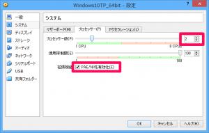 Win10TPJP_008_2