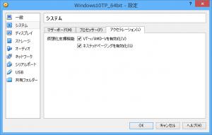 Win10TPJP_009