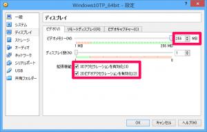 Win10TPJP_010