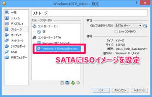 Win10TPJP_011