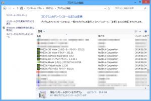 NVIDIA GeForce ドライバ群