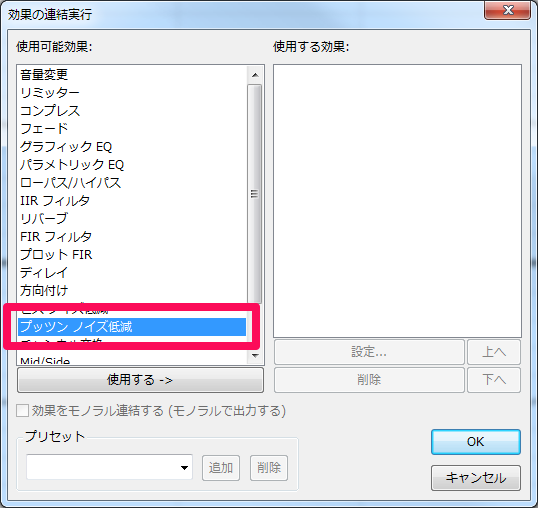 Sazanami_KoukaRenketu_002.png