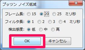 Sazanami_KoukaRenketu_004.png