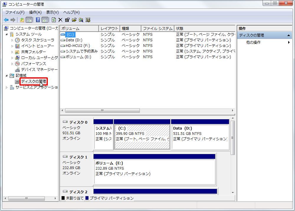 Win7VHDMount003.jpg