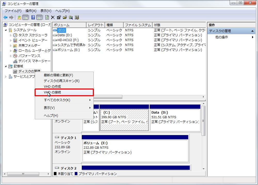 Win7VHDMount004.jpg