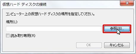 Win7VHDMount005.jpg