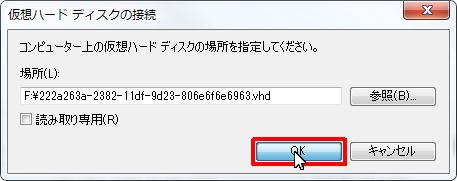 Win7VHDMount008.jpg