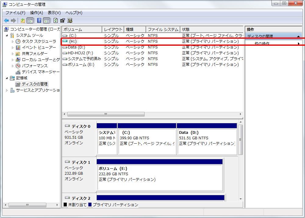 Win7VHDMount009.jpg