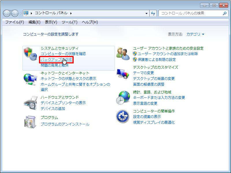 Windows7Backup002.jpg