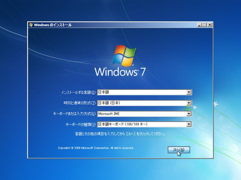 Windows7Restore002.jpg
