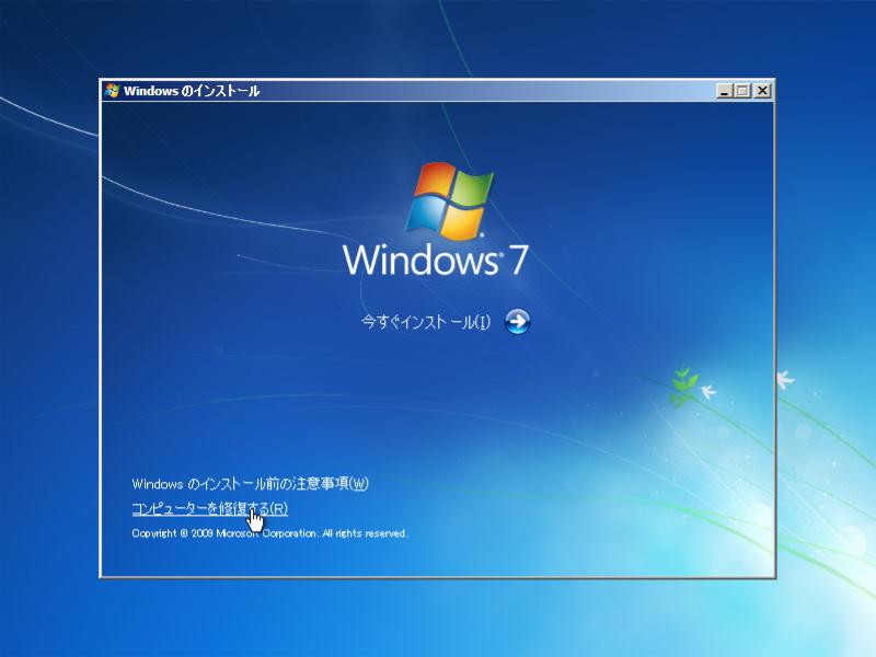 Windows7Restore003.jpg
