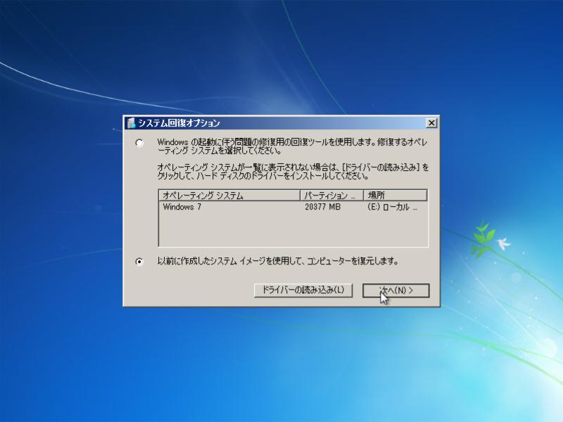 Windows7Restore005.jpg