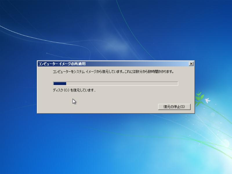 Windows7Restore017.jpg