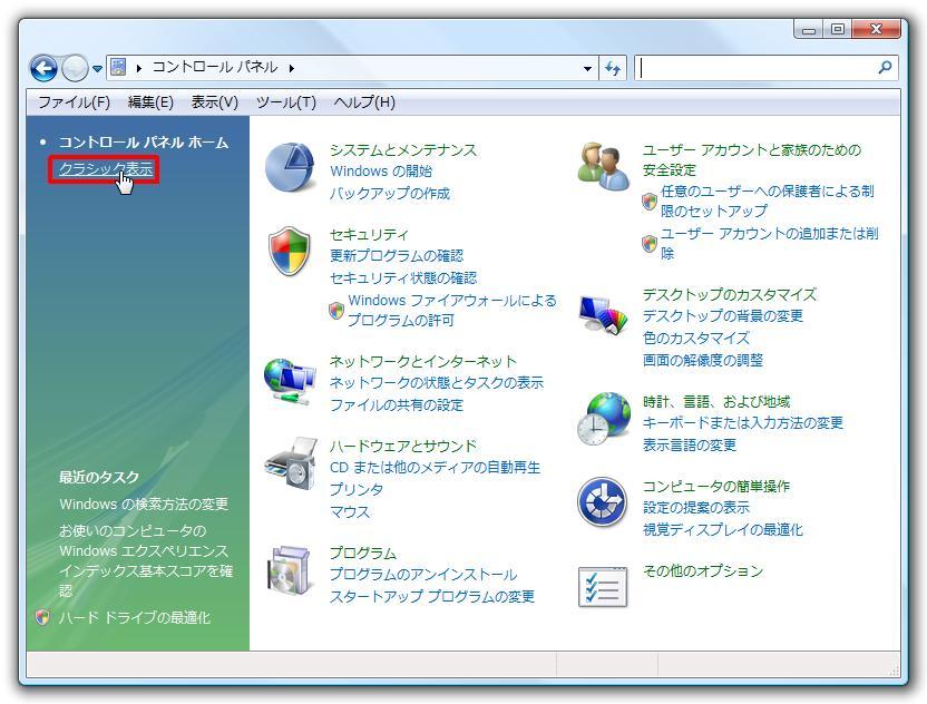 NoUACDialog002.jpg