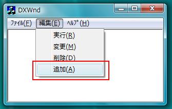 DXWnd1.jpg