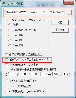 DXWnd2.jpg