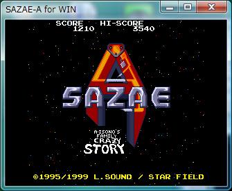 SAZAE-A.jpg