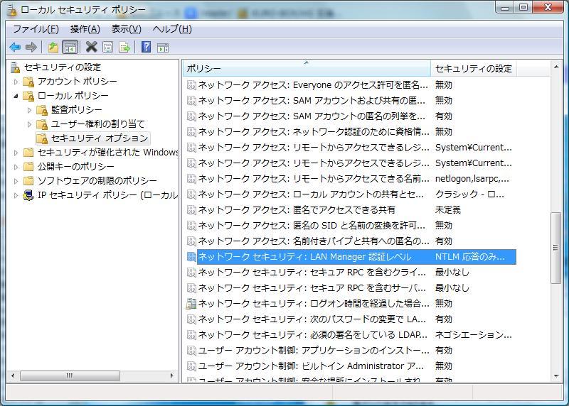 VistaNTLMv2Setting1.jpg