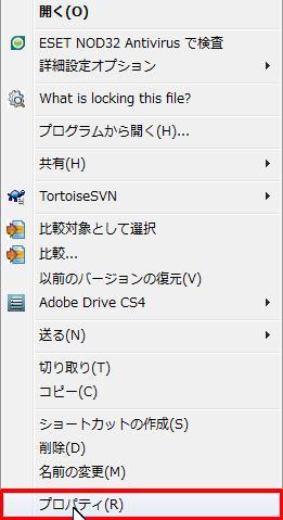 64bitAppShotcut002.jpg