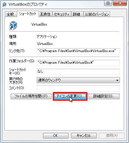 64bitAppShotcut003.jpg