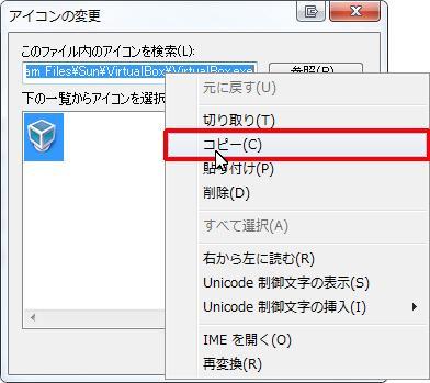 64bitAppShotcut004.jpg