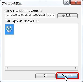 64bitAppShotcut005.jpg