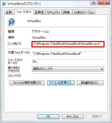 64bitAppShotcut006.jpg