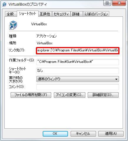 64bitAppShotcut007.jpg