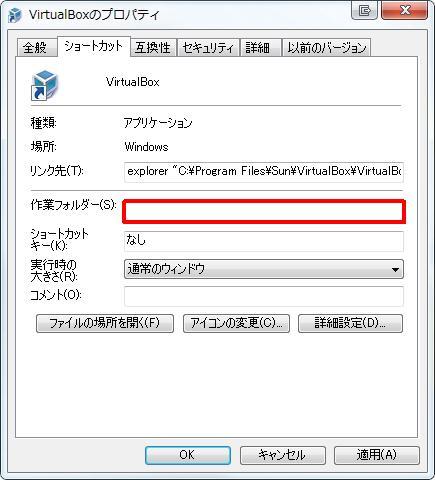 64bitAppShotcut008.jpg