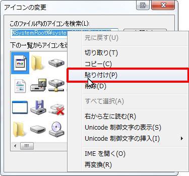 64bitAppShotcut010.jpg