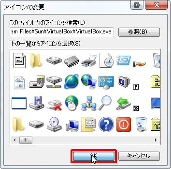 64bitAppShotcut011.jpg