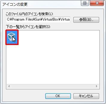 64bitAppShotcut012.jpg