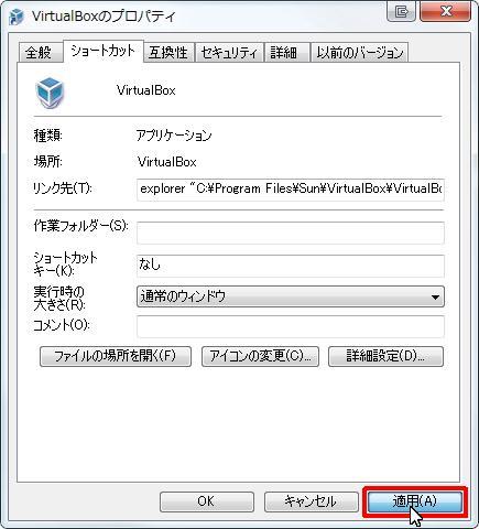 64bitAppShotcut014.jpg