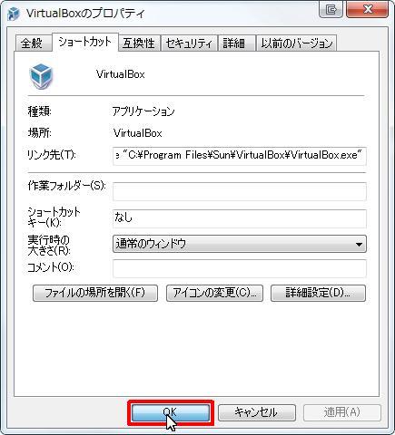 64bitAppShotcut015.jpg